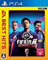 FIFA 19 [EA BEST HITS]の商品画像
