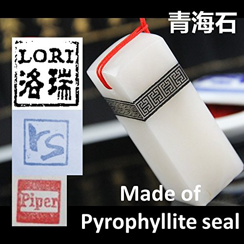 Qinghai Stone Customized personal seal, Chinese seal also use as Wax Seal,Engraving names, letters, patterns,Personal calligraphy pattern, Translucent stone, The material is Qinghai - Personal Signed Letter