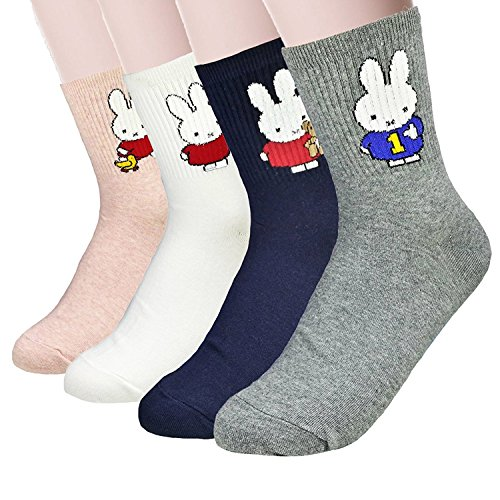 Womens Girls Best Socks Collection - Novelty Cute Lovely Animal Character Design Patterned, Perfect Secret Santa Present - Good for Gift Under $20 - One Size Fits All (Rabbit 4 Pairs)