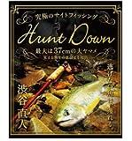 釣りビジョン(Tsuri Vision) DVD 渋谷直人 Hunt Down (フライ)