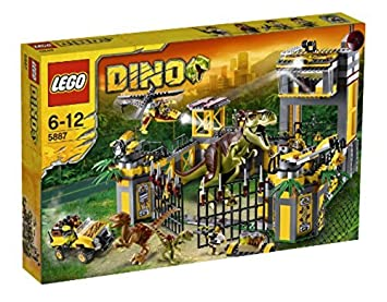 Jeux lego dinosaure gratuit - Jeux lego dino ...