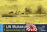 NorthStarModels Combrig 1/700 IJN Murakumo Japanese Destroyer, 1899 Resin kit #70188