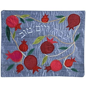 (Yair Emanuel Challah Challa  Cover Pomegranates Design Blue Raw Silk Appliqued Embroidered)