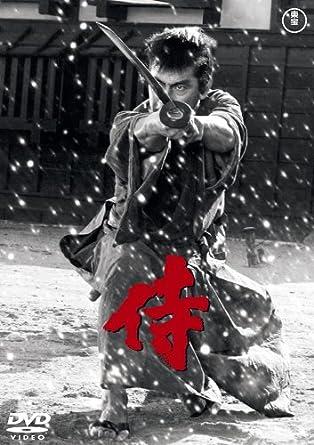 Amazon   侍[東宝DVD名作セレク...