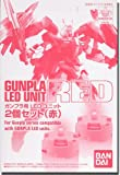 Bandai Hobby Gundam LED, Red