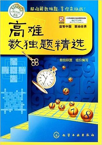 Sudoku Pdf Download Sites Ebooks