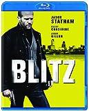 ブリッツ スペシャル・プライス [Blu-ray]