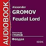 Feudal Lord | Alexander Gromov