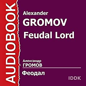 Feudal Lord Audiobook