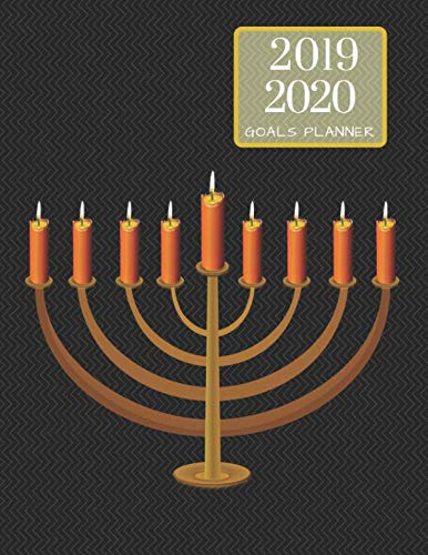 2019 2020 Jewish 15 Months Daily Planner: Academic Hourly Organizer In 15 Minute Interval; Appointment Calendar With Address Book & Note Section; Monthly & Weekly Goals Journal With Quotes