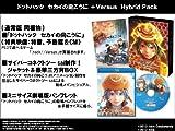 .hack Sekai No Mukou Ni + Versus Hybrid Pack [Japan Import]