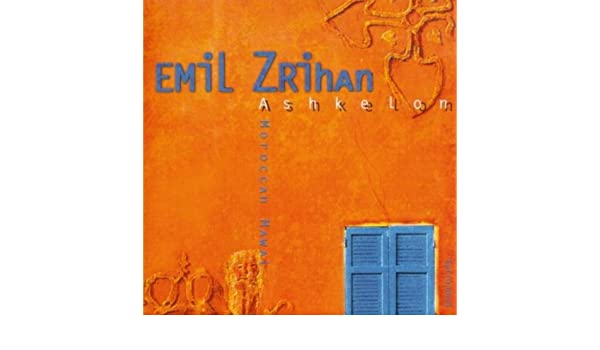 Emil zrihan ashkelon download