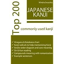 Japanese Kanji: Top 200 commonly used Kanji