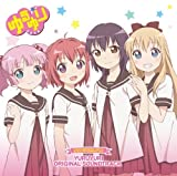 YURU YURI SOUNDTRACK by V.A. (2011-10-26)