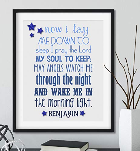 Now I Lay me Down to Sleep Prayer - Black Frame Available - Baptism Gift for Boys- You Choose Colors ()