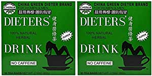 Uncle Lee's Tea Legends Of China Dieter's 100% Natural Green Herbal Drink (Pack Of 2) With Chinese Mallow and Senna Leaf, 30 Count Each