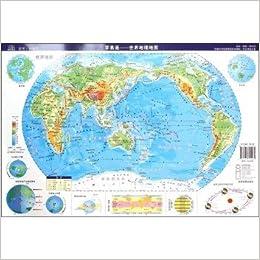 Chengdu Map Publishing House Science ETS - World Geography ...