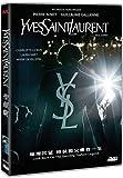 Yves Saint Laurent (Region 3 DVD / Non USA Region) (English Subtitled) French Movie a.k.a. YSL