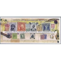 Indian Miniature Sheets 06 Oct 2010 Indian Postage Stamps - Princely States (MS 2638)
