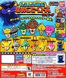 You touch Detective Nameko cultivation kit Nameko Heroes swing [6. Archangel Nameko Orange] (single)