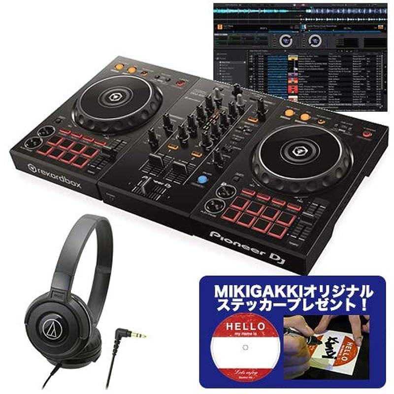 Pioneer DJ 파이오니아 DJ콘트롤러 DDJ-400 헤드폰 DJ세트 스티커 부착 ddj pcdj
