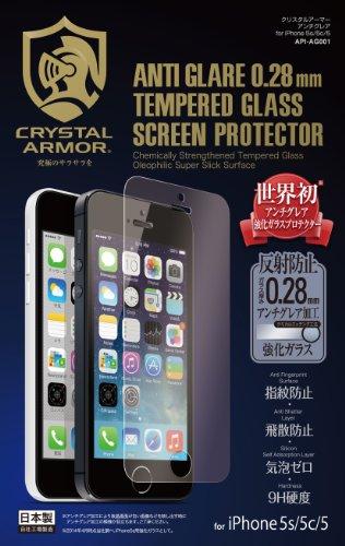 割り当て決済不運API-AG001(iPhone5s/5c/5専用衝撃吸収液晶保護フィルム)