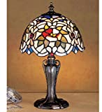 Tiffany Style Stained Glass Renaissance Rose Accent Table Lamp