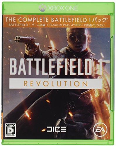 バトルフィールド1 Premium Editionの商品画像