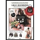 LULU GUINNESS 2WAY SHOULDER BAG BOOK