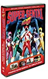 Buy Power Rangers: KyuuKyuu Sentai GoGoFive: The Complete Series