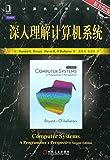 计算机科学丛书:深入理解计算机系统(原书第2版)