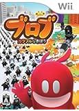 ブロブ: カラフルなきぼう - Wii