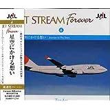 ジェット ストリーム FOREVER 6 星空にかける想い CRCI-20656
