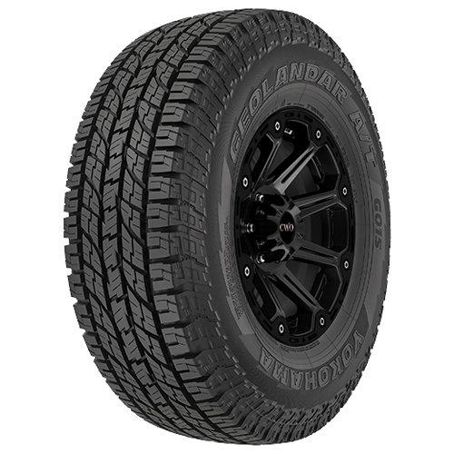 17 At Tires - 5