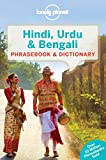 Lonely Planet Hindi, Urdu & Bengali Phrasebook & Dictionary (Lonely Planet Phrasebooks)