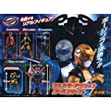 Gashapon Tokumei Sentai Go-Busters full-color action Go-Busters 2 all four set