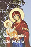 img - for Las glorias de Mar a book / textbook / text book