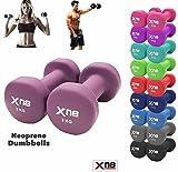 Neoprene Dumbbell Set 1Kg, 2Kg, 3Kg, 4Kg, 5Kg, 6kg, 8kg, 10kg pair Ladies Gents Aerobic Weights...