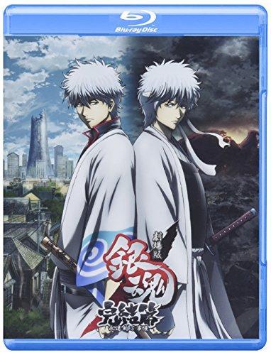 Gintama the Movie the Final Chapter [Blu-ray]