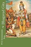Bhagavad Gita, P. V. S. Raju., 1477470077