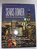 Sears Tower, Jay Flynn, 0929520238