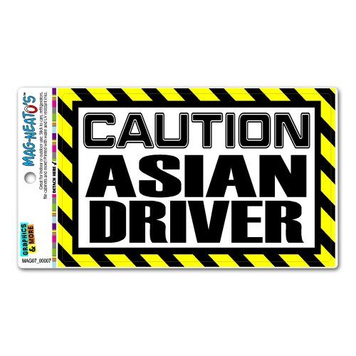 Caution Asian Driver MAG-NEATO'S™ Automotive Car Refrigerator Locker Vinyl Magnet
