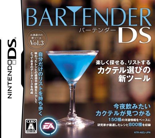 Bartender DS