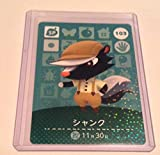 Nintendo Animal Crossing Happy Home Designer Amiibo Card Kicks 103/200 Japan Version