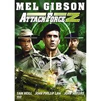 Attack Force Z - DVD (Wmt)