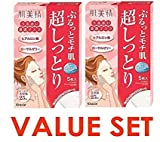 Facial Bones Change - Hadabisei Facial Mask Super Moist - (1 sheet/25ml essence)- 5 count x 2Pack Value Set