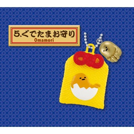Gudetama mascot 4 all five set Mini