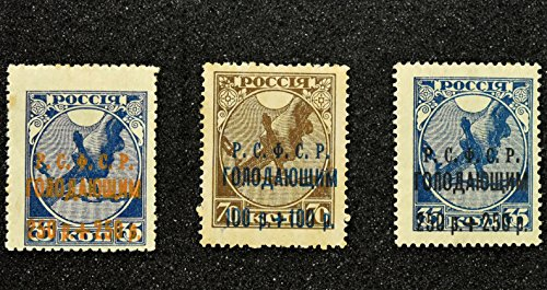 Authentic USSR 1922, 3 Volga Famine Relief Donation Overprints on first Soviet Stamps series. Russia / Soviet Union Hunger Hilfe of 250 + 100 + 250 Rubles.