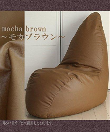 ビーズクッション ホイップ モダンファブリック 合皮レザー 【モカブラウン】 B00DP9AP1C モカブラウン モカブラウン