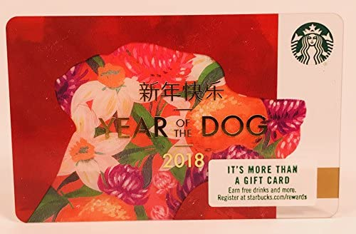 Amazon Com Starbucks Gift Card Collectible No Value 2018 Chinese